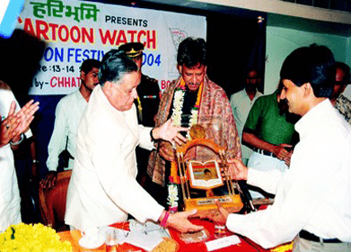2004 -Sudhir Tailang - presented by the then Governor of Chhattisgarh Mr. K.M.Seth.
